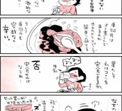 【食レポ】チェッターヒン(4/5)
