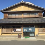 『徳島県石井町の福助で肉入りラーメン』の画像