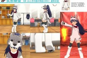 【ミリシタ】「おとぎの国の物語[オオカミ] 我那覇 響」 衣装紹介(通常・アナザー)