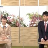 『【乃木坂46】足、ぷらんぷらんさせてて・・・可愛い・・・♡♡』の画像