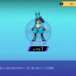 となりのモンスター屋さん【となもん】(モンハン/ポケモン/特撮/ゲーム関連ブログ)