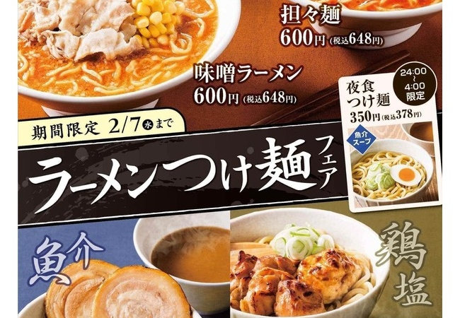 【速報】ネカフェのラーメン、本業のラーメン屋を超えてしまう