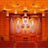 『サントリーホール』の画像