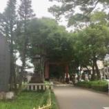『【埼玉】大宮氷川神社の御朱印』の画像