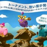 『【Kiwi Dash】トーナメント開催!』の画像