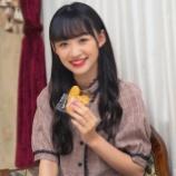 『[まるまる女子] 音嶋莉沙さんが源氏パイを間食して…♪【イコラブ】』の画像