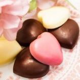 『Cafe clotho×咲美堂♡バレンタインデーは薬膳チョコレートで♪』の画像