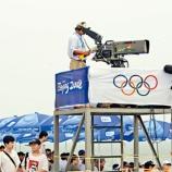 『【香港最新情報】「東京五輪、政府が放映権を購入」』の画像