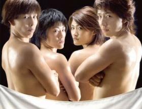 吉田ネキのセミヌード画像【乳首無し】