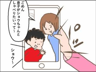 ママ友に言われていちばん傷ついた言葉【1/2】