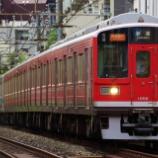 『赤い1000形の小田急線内運転』の画像