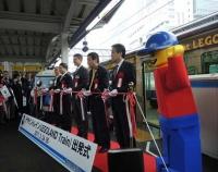 『名古屋臨海高速鉄道 あおなみ線の レゴランド・ジャパン ラッピング電車』の画像