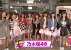 【乃木坂46】紅白→CDTVに駆け付けるコレ、また見たいwww※画像あり