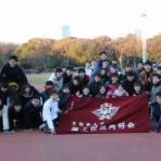 中長距離Blog2020