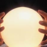 『【世界一の予言者】クレイグ・ハミルトン・パーカー「2018年のガチで当たりそうな予言11選」』の画像
