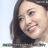 『【乃木坂46】どっちが好き?』の画像