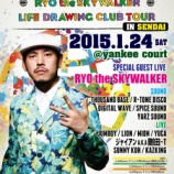 『【1/24】☆LINKIN SATURDAY SPECIAL☆ @仙台yankee court』の画像