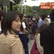 竹内由恵アナってかなり良い乳してるよな!!! アイドルファンマスター
