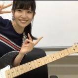 『【SHOWROOM個人配信】けやき坂46 松田好花、欅坂46の曲をギター弾き語りで披露!』の画像