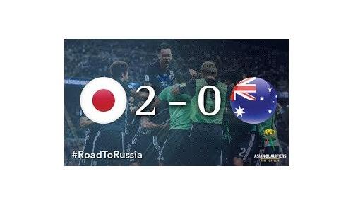 サッカー日本代表W杯出場決定、井手口のゴールにはオーストラリア人も絶賛【海外の反応】【動画】