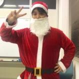 『サンタさんがやって来た\(^o^)/』の画像