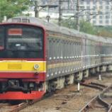 『【6両+4両】205系南武線ナハ39+34編成10両化』の画像