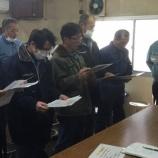『11/28  藤枝支店構内安全衛生会議』の画像