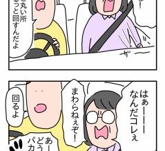 車のエアコンと母
