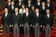 麻生氏 「麻生、菅、甘利がしっかりしていれば、この内閣は大丈夫だ」