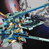 『V2アサルトバスターガンダムより武装が多いガンダムっているの?』の画像