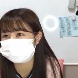 『[動画]2020.05.25(22:19~) SHOWROOM 「=LOVE(イコールラブ) 山本杏奈」@個人配信』の画像