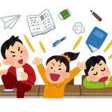 【悲報】「ガイジ」という言葉、小中学生に浸透してしまうwwwwwwww