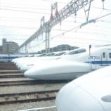 『日本一安く新幹線に乗れる、博多南線とは』の画像