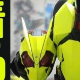 『【仮面ライダー】YouTuber「IYCH(伊藤陽太)」が作ったゼロワンのコスプレスーツが凄い』の画像