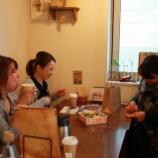 『【一部公開】1dayKafe津軽森反省会』の画像