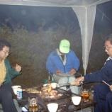 『1999年 5月 7日 びぁがーでん『樹木』:弘前市・樹木』の画像