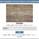『#写真AC に写真をアップする際に、他の写真のチェックを要請される件(追記あり)』の画像