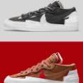 """【7/28更新】sacai x Nike Blazer Low """"Iron Grey"""" """"British Tan""""【7/29・31・8/10発売】サカイ ナイキ ブレーザー ロー アイアン グレイ ブリティッシュ タン"""