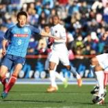 『水戸 茨城ダービー鹿島に完敗も 新加入FW林「強いチームになれると信じています。自分が引っ張っていきたい」』の画像