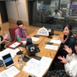 『【乃木坂46】本日も仕上がりまくりな佐々木琴子さんの様子がこちら・・・』の画像