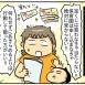 次男、保育園までの道のり⑦【ママの在宅ワーク】