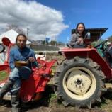 『流行りの農耕接触』の画像