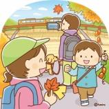『【クリップアート】紅葉を楽しむ家族のイラスト』の画像