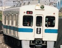 『月刊とれいん No.538 2019年10月号』の画像