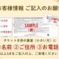 【ご来場のお客様へ】  🎫紙チケットでもご提出可能! ▼以下...