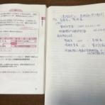 簿記1級への道~自分用の備忘録