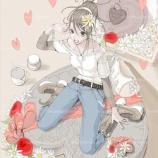 『バレンタインチョコ女子の絵』の画像