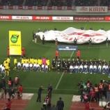 『[日本代表] キリンチャレンジカップU-23日本代表戦の中止 及びW杯アジア予選の延期を発表』の画像