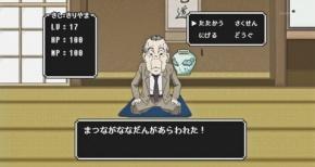 【3月のライオン】第9話 感想 VS棋士歴40年、ガンガンいけ!