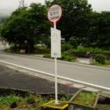 『2012/7/22乾徳山登山口から乾徳山』の画像